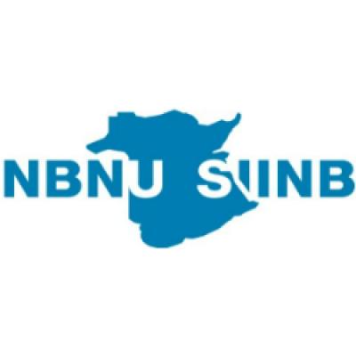 Le Syndicat des infirmières et infirmiers du Nouveau-Brunswick logo